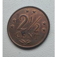 Нидерландские Антильские острова 2,5 цента, 1977  5-7-23