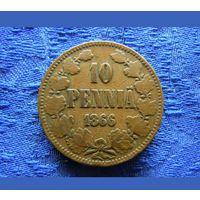10 пенни 1866г. Россия для Финляндии. Александр II