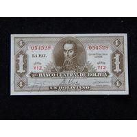 Боливия 1 боливиано 1928 г