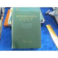 Почтовые марки СССР 1955. Каталог. 1955 г.