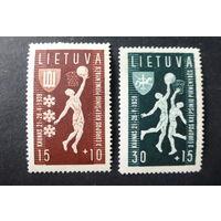 ЛИТВА\152м\ 1939 ми429-430 кц16евр