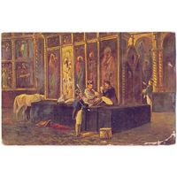 Французы в Архангельском соборе. 1812 г