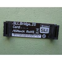 SLI Bridge 2S мост для видеокарт