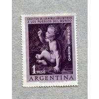 Аргентина 1956 ** авиа живопись Леонардо