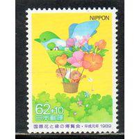 Международная выставка садоводства Япония 1989 год чистая серия из 1 марки (М)
