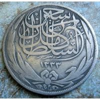 Египет (Британский протекторат). 10 пиастров 1917 г.