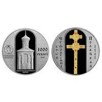 Крест Евфросиньи Полоцкой, 1000 рублей 2007, Серебро, тираж 2000 шт., подарочная деревянная коробка
