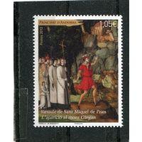 Андорра французская. Живопись. Алтарь 16 века
