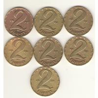 2 форинта 1972, 1976, 1977, 1979, 1980, 1982, 1989 г.