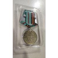 Медаль 60 лет Победы