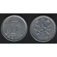 Япония _y74 1 йена 1981 год Хирохито(Сёва)-56 (h01)