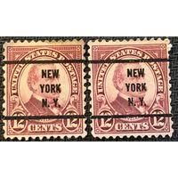 ЦІКАВІЦЬ АБМЕН! 1923 GLEVELAND NEW YORK 12 цэнтаў спецгаш