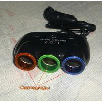Разветвитель прикуривателя  на 3 гнезда + 2 USB порта,120 Вт.