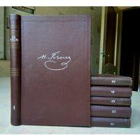Н. В. Гоголь. Собрание сочинений в 6 томах (полный комлект)