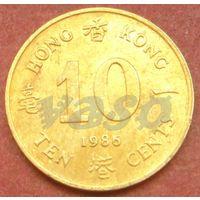 6376:  10 центов 1986 Гонконг