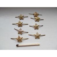 Звёздочки на погоны золотистые (малая),цена за штуку