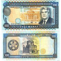 Туркменистан. 100 манат (образца 1995 года, P6b, UNC) [серия AC]