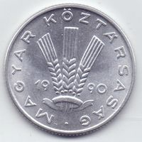 Венгрия. 20 филлеров 1990 года.