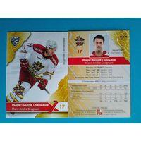 Марк-Андре Граньяни - 2 карточки 11 сезон КХЛ одним лотом.