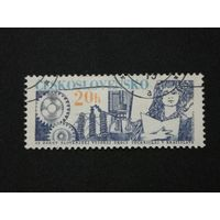 Чехословакия 1979. 40-летие Словацкого технического университета, Братислава.  Полная серия