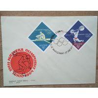 Конверт. Польша. Летние Олимпийские игры. Токио. 1964 г. Спецгашение.