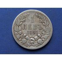 Болгария, 1 лев 1891 год.