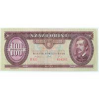 Венгрия 100 форинтов 1993 год.