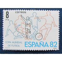 Испания 1980 Спорт Футбол ЧМ 1982 п/с MNH