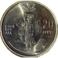 Соломоновы Острова 20 центов 1995 KM#82 ФАО в холдере