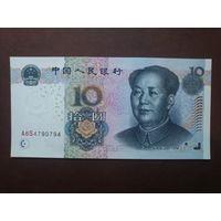 Китай 10 юаней .Образец 2005 г.