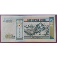 500 тугриков 2013 года - Монголия - UNC