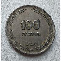 Израиль 100 прут, 1949 7-3-19