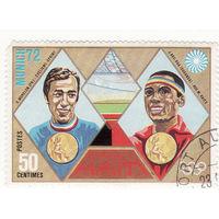 Летние Олимпийские игры - Мюнхен (медали) 1972 год