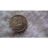 Югославия монета 50 пара 1938г.  распродажа
