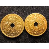 ДАНИЯ 2 кроны 1992, 1995 цена одной монеты 1,5 руб
