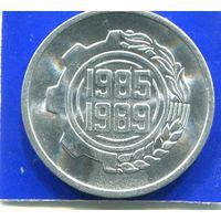 Алжир 5 сантимов 1985 , ФАО ,UNC , Второй Пятилетний План