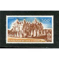 Кот Д.Ивуар. Мечеть Кавара
