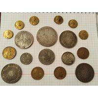 18 монет одним лотом