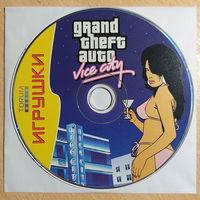 Grand Theft Auto: Vice City [Torum Media]