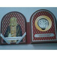 Преподобный Серафим Соровский
