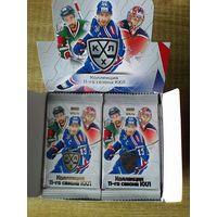 30 запечатанных пакетов карточек 11 сезона КХЛ.