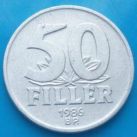 50 филлеров 1986 ВЕНГРИЯ