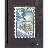 Цейлон. МИ-243. Британская колония Цейлон.Порт Коломбо. 1941.