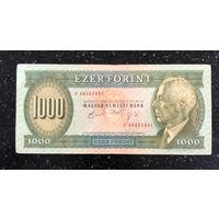 Венгрия 1000 форинтов 1992 год (Бела Барток) Венгерский национальный банк