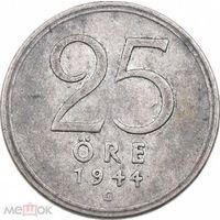 Швеция 25 ойре 1944 серебро