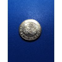 Центральная африка 10 франков 2006