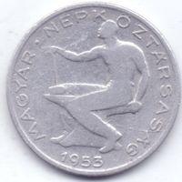 Венгрия, 50 филлеров 1953 года.