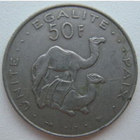 Джибути 50 франков 1999 г.