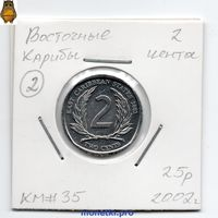 Восточные Карибы 2 цента 2002 года.