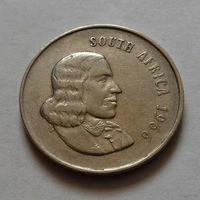 20 центов, ЮАР 1966 г.
